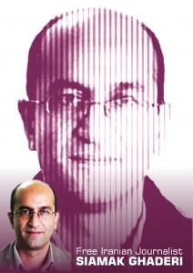 Siamak Ghaderi