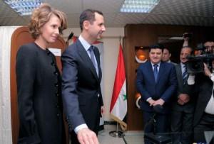 Mattatoio Siria