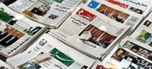 Libertà di stampa: l'Iran agli ultimi posti
