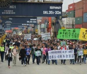 Lo sciopero dei portuali di Hong Kong e Telecom italia
