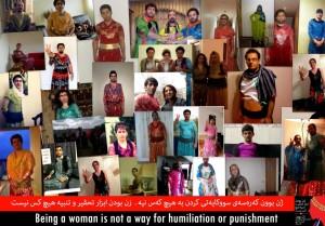 Siamo tutti donne, perché essere donna non è una punizione