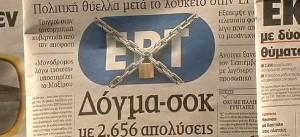 Grecia: nuove iniziative del Sindacato internazionale dei giornalisti per riaprire Ert