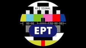 """Grecia: tv belga in onda con logo """"Ert"""", e se lo facesse anche la Rai?"""