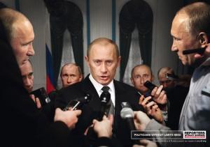 Russia: funerale della libertà d'informazione?