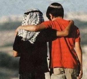 Ebrei e palestinesi. All'inizio era la convivenza