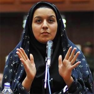 Reyhaneh non doveva morire. Lettera aperta all'Ambasciatore dell'Iran
