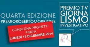 Quarta edizione del premio giornalistico Roberto Morrione. Prorogata di una settimana la scadenza del nuovo bando