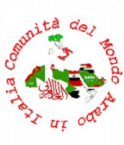 """""""Not in my name"""", conferenza stampa  Co-mai (La Comunità del Mondo Arabo in Italia:), oggi 21 gennaio Fnsi"""