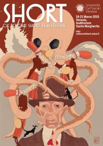 A Venezia sta per arrivare la primavera del corto con lo Short 5. Dal 18 al 21 marzo all'Auditorium Santa Margherita