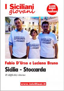 """""""Sicilia – Stoccarda. Il (difficile) ritorno"""", l'e-book dei """"Siciliani giovani"""" Fabio D'Urso e Luciano Bruno"""