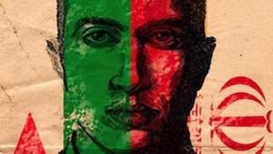 """""""The Green Prince"""", by Nadav Schirman★★★★☆"""