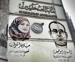 Egitto, sulla stampa un controllo opprimente