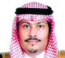 L'Arabia Saudita premiata dall'Onu per i diritti umani?