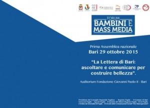 Forum 'Bambini e mass media' 1^ edizione. Bari, 29 ottobre, 2015