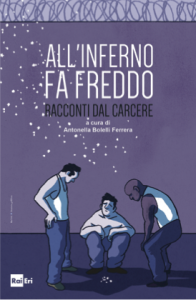 piatto_cover_inferno