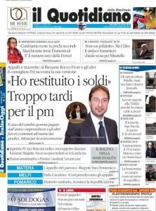 Quotidiano della Basilicata: cassa integrazione a zero ore per giornalisti e poligrafici