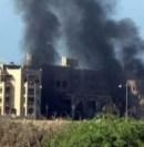 Yemen, ancora bombe sugli ospedali. Il 2016 inizia come si era concluso il 2015