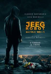 Lo chiamavano Jeeg Robot, di G. Mainetti ★★★★☆
