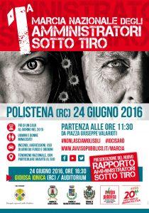 """""""Amministratori sotto tiro"""", la prima marcia nazionale. Il 24 giugno a Polistena (Rc)"""