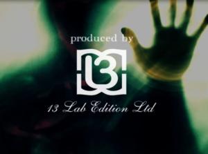 13 Lab Edition, l'editoria a sostegno dei paesi terremotati