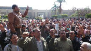 Solidarietà con i lavoratori egiziani sotto processo