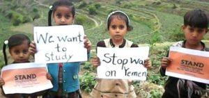 """""""Illuminiamo il dramma dimenticato dello Yemen"""". L'appello di Articolo 21 e Fnsi"""