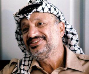 Arafat. Il parco negato
