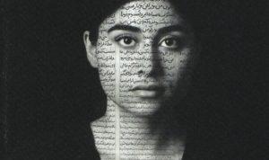 """""""La jihad delle donne. Femminismo islamico nel mondo occidentale"""""""
