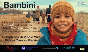 Storie di bambini migranti. Una mostra immersiva per conoscere, immedesimarsi, capire