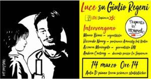 Scorta mediatica per Giulio Regeni,  incontro a La Sapienza a sei mesi dal rientro dell'ambasciatore al Cairo