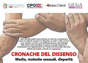 """""""Cronache del dissenso: molestie sessuali, media, disparità"""". Fnsi, 14 marzo"""