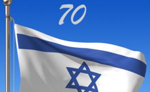 70° anniversario della Fondazione di Israele. La lettera di denuncia di esponenti del mondo ebraico italiano