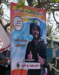Gli snipers israeliani mirano alla stampa