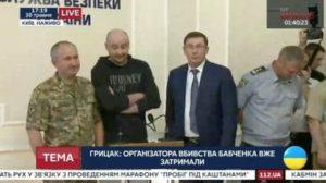Arkady Babchenko, dato per morto ma era una copertura dei servizi segreti ucraini