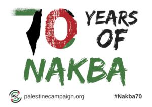 """Israele, la """"Nakba"""" e un'utopia di pace"""