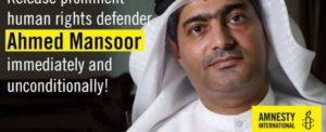 Emirati, 10 anni di carcere per l'attivista e blogger Ahmed Mansoor