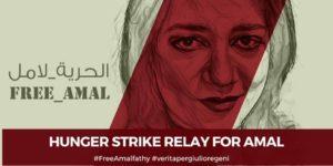 Regeni, scorta mediatica non si ferma e sostiene richiesta libertà per Amal Fathy. Oggi staffetta di digiuno con Giulio Siamo Noi
