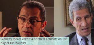 Egitto, nuova ondata di arresti di oppositori e attivisti, così Al Sisi stronca ogni tentativo di dissenso