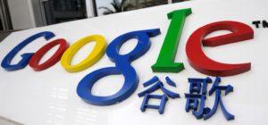 Google e l'est asiatico. E' il momento di ricostruire il movimento per la libertà della rete contro le censure