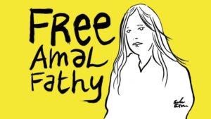 FNSI al presidio per Amal Fathy: 12 settembre dalle 17 davanti a Montecitorio