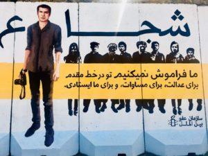 A Kabul un murale in memoria di Shah Marai