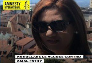 Amnesty rinnova appello per Amal Fathy che resta in carcere in attesa dell'udienza di gennaio