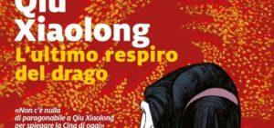 """Qiu Xiaolong """"L'ultimo respiro del drago"""""""