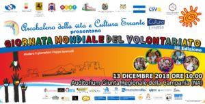 Giornata Mondiale del Volontariato. Napoli, 13 dicembre