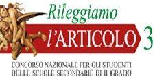 """Concorso """"Rileggiamo l'Art. 3 della Costituzione"""", incontro a Napoli il 10 aprile"""