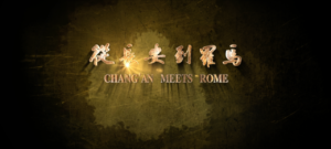 Da Xian a Roma