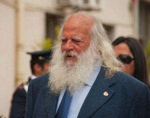 Omicidio D'Agostino, la verità attesa da 30 anni