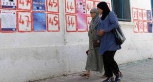 Elezioni presidenziali in Tunisia, un test per la più giovane democrazia del mondo