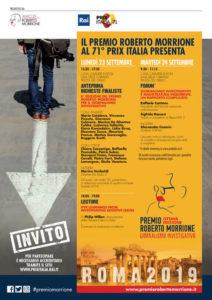 Il Premio Morrione al 71° Prix Italia nel segno del giornalismo investigativo. 23-24 settembre