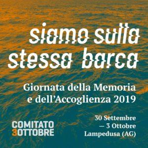 """3 ottobre. """"P(r)onti per l'Accoglienza"""": a Lampedusa per costruire il cambiamento insieme ai giovani"""